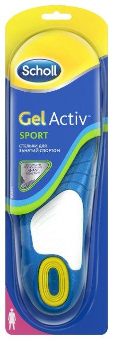 Стельки для занятий спортом SCHOLL GelActiv Sport для женщин