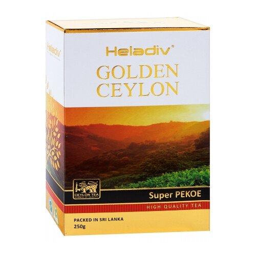 Чай черный Heladiv Golden Ceylon Super PEKOE, 250 гЧай<br>