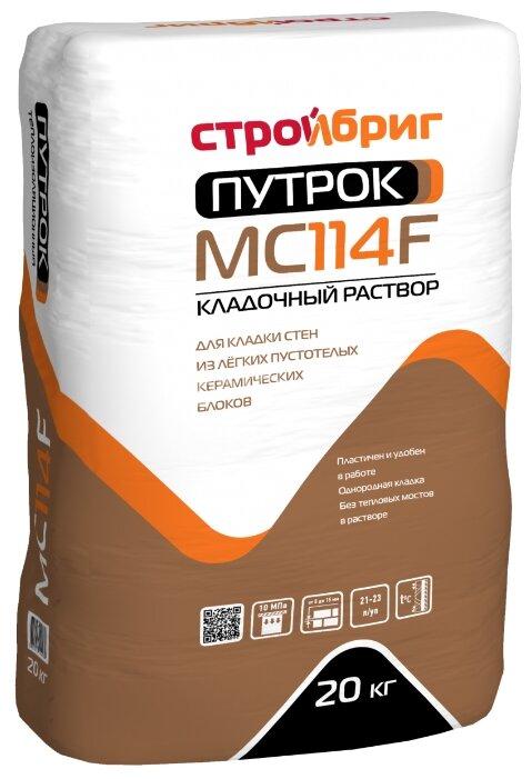 Строительная смесь Стройбриг Путрок MC114 F зимний