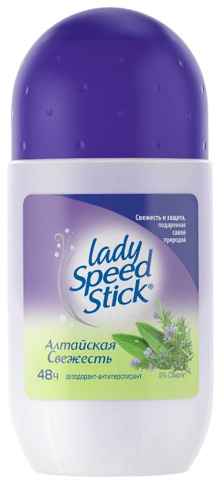Дезодорант-антиперспирант роликовый Lady Speed Stick Алтайская свежесть
