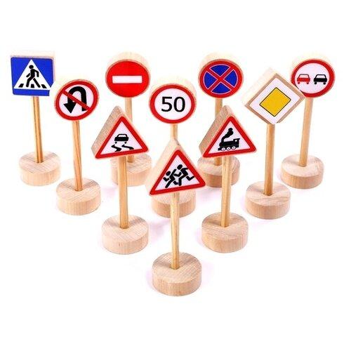 PAREMO Дорожные знаки PE1117-1 красный/желтый/белый/синий/черный игрушка paremo дорожные знаки сервиса 6 шт