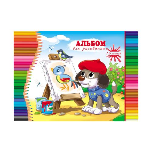 Купить Альбом для рисования Проф-Пресс Щенок-художник 29.7 х 21 см (A4), 16 л., Prof-Press, Альбомы для рисования