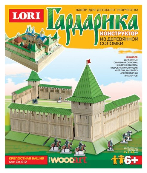 Сборная модель LORI Гардарика Крепостная башня (Сп-012),,