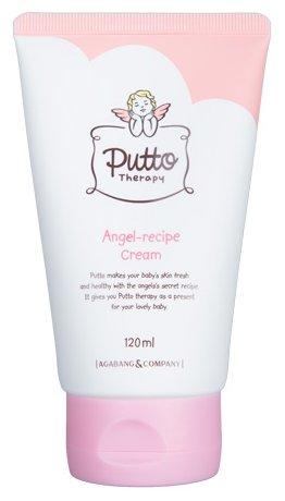 Putto Therapy Крем для тела увлажняющий