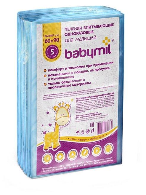 Одноразовые пеленки Babymil Оптима 60х90