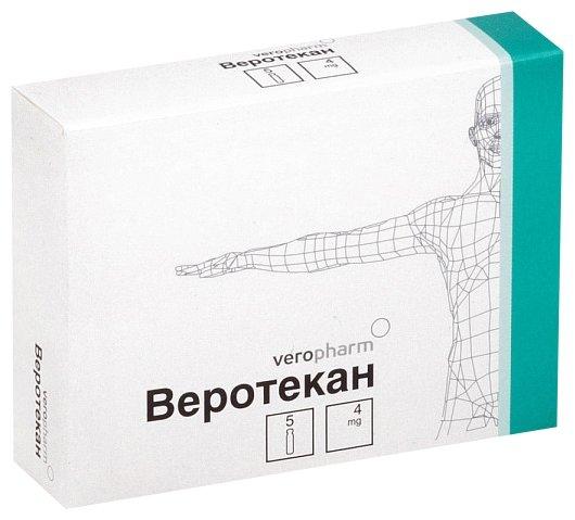 Веротекан лиоф. для приг. р-ра д/инф. 4мг №5