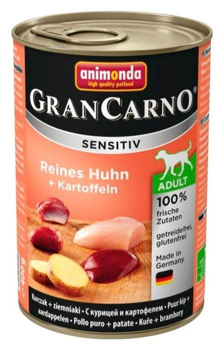 Корм для собак Animonda GranCarno курица с картофелем