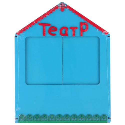 Купить SmileDecor Ширма для кукольного театра настольная (А017) голубой, Кукольный театр