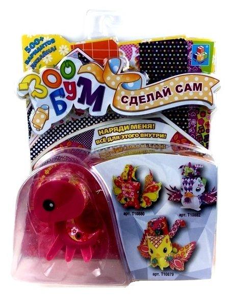 Игровой набор 1 TOY ЗооБум - Бабочка Т10880