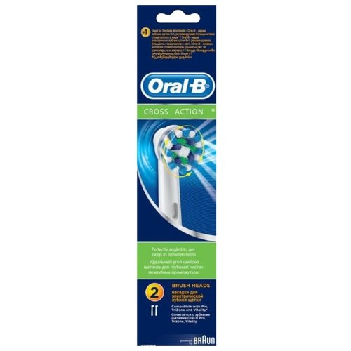 Набор насадок Oral-B EB50-2, белый, 2 шт