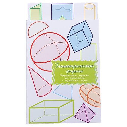 Купить Набор карточек Маленький гений Геометрические формы 21x15 см 16 шт., Дидактические карточки