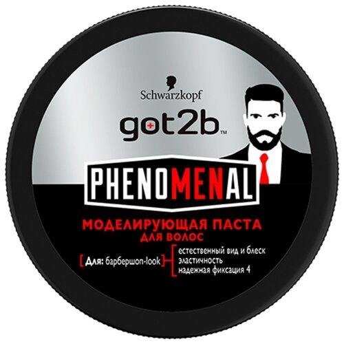 Got2b Моделирующая паста phenoMENal 100 мл моделирующая паста