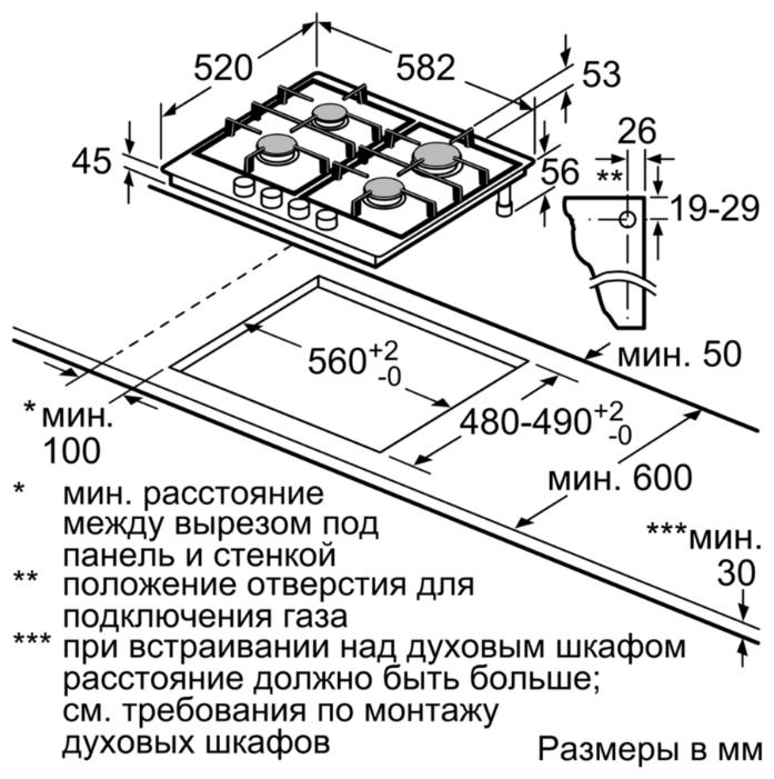 Варочная панель Bosch PGP6B2B90R