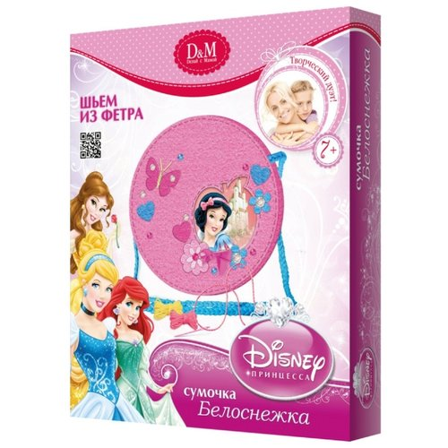 Купить D&M Шьем из фетра Дисней принцесса Сумочка Белоснежка (53685), Наборы для шитья