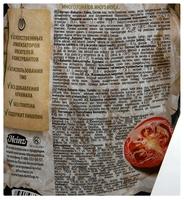 Кетчуп Heinz Balsamic с бальзамическим уксусом 350 г