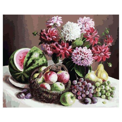 Белоснежка Картина по номерам Георгины и фрукты 40х50 см (172-AB) белоснежка картина по номерам кутерьма 40х50 см 221 ab