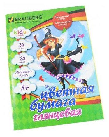 Цветная бумага Чародейка Kids Series BRAUBERG, A4, 24 л., 24 цв.