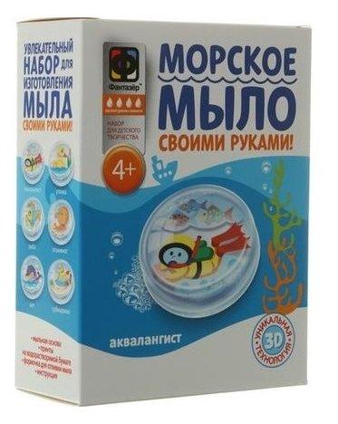 Фантазёр Мыло морское Водолаз (981401)