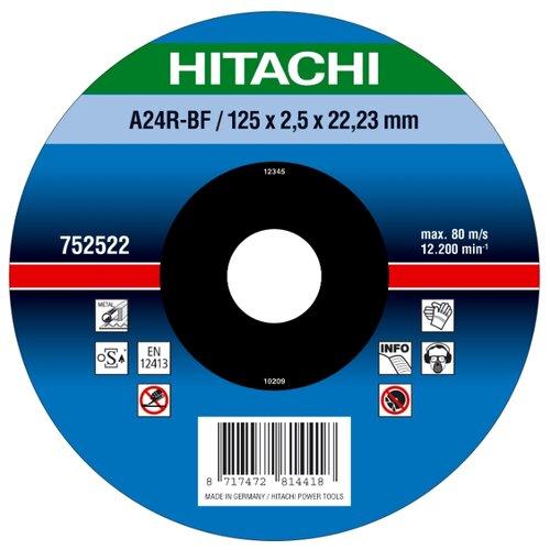 Диск отрезной 125x2.5x22.23 Hitachi 752522 1 шт.Диски отрезные<br>