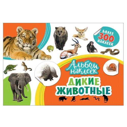 цена на РОСМЭН Альбом наклеек Дикие животные (33092)
