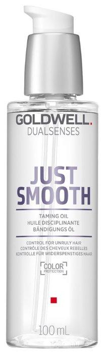 Goldwell DUALSENSES JUST SMOOTH Усмиряющее масло для непослушных волос
