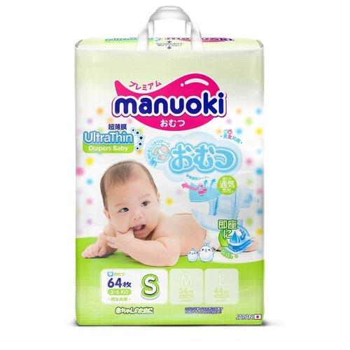 Manuoki подгузники UltraThin S (3-6 кг) 64 шт., Подгузники  - купить со скидкой