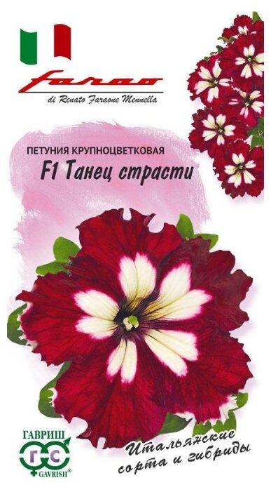 """Семена. Подсолнечник """"Золотой"""" (10 пакетов по 0,5 г) (количество товаров в комплекте: 10)"""