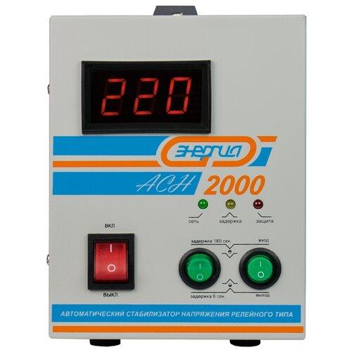 Фото - Стабилизатор напряжения однофазный Энергия ACH 2000 стабилизатор напряжения однофазный энергия classic 7500 5 25 квт