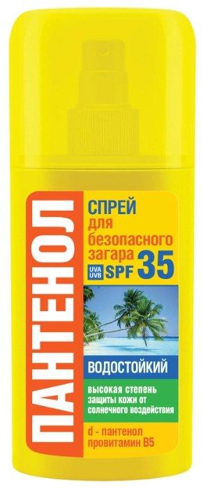 Биокон Спрей для безопасного загара Пантенол SPF 35