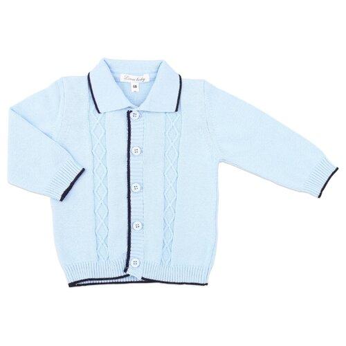 Кардиган Linas Baby размер 92 (2 г), голубойДжемперы и толстовки<br>