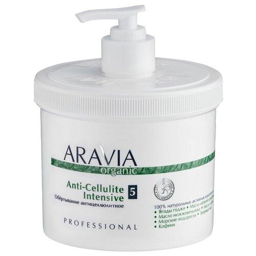 ARAVIA Professional обертывание Organic Anti-Cellulite Intensive 550 мл обертывание термо бандажное aravia organic body sculptor 3 10 мл