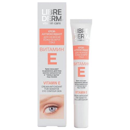 Librederm Крем-антиоксидант Витамин Е для нежной кожи вокруг глаз 20 мл