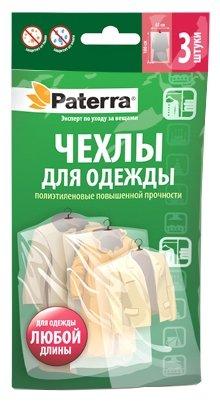 Paterra Комплект чехлов для одежды 100 х 65 см 3 шт