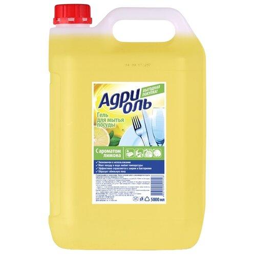 Фото - Адриоль Средство для мытья посуды Лимон, 5 л frosch средство для мытья посуды зелёный лимон 0 5 л