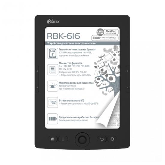 Электронная книга Ritmix RBK-616