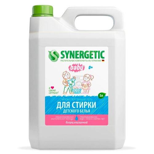 Гель для стирки Synergetic для детского белья 5 л бутылкаГели и жидкости для стирки<br>
