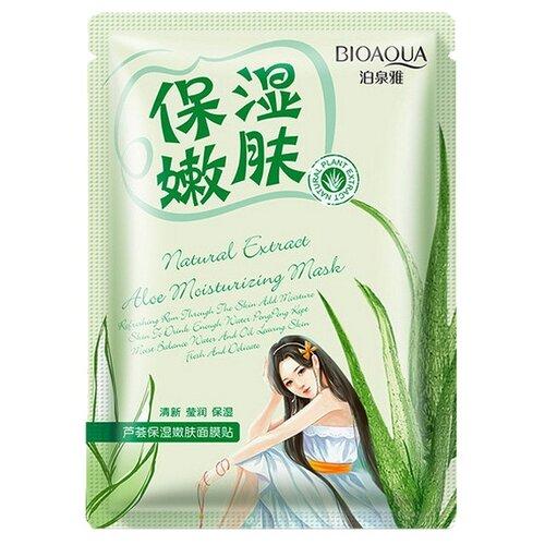 BioAqua Успокаивающая тканевая маска для лица с экстрактом алоэ Natural Extract, 30 г маска косметическая bioaqua bioaqua маска для лица с экстрактом ромашки 30 гр