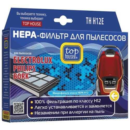 Top House HEPA-фильтр TH H12E черный 1 шт. фильтр жиропоглощающий top house th f130i