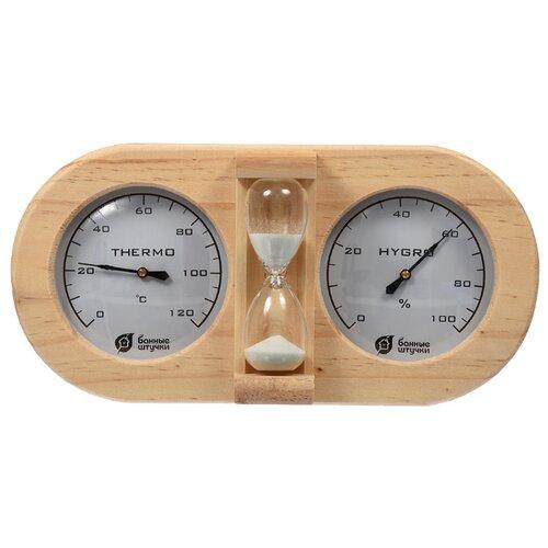 Термометр Банные штучки 18028 светлое дерево панно войлочное банные штучки в парилке 41210