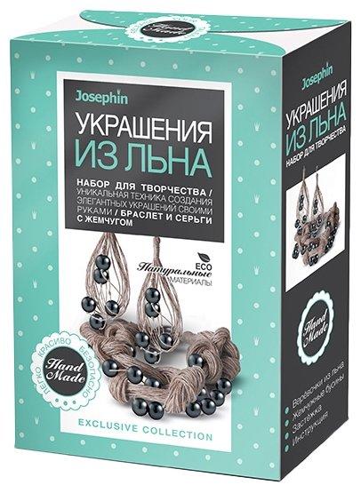 Josephin Набор для создания украшений из льна. Браслет и серьги с черным жемчугом