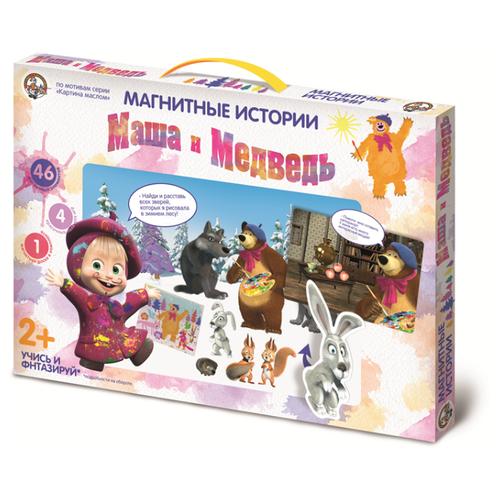 Развивающая игра Десятое королевство Магнитные истории. Маша и Медведь. Картина маслом 01575Обучающие материалы и авторские методики<br>