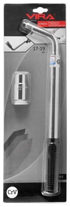 Баллонный ключ телескопический Vira 511043