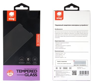Защитное стекло Ainy GLASS AF-S677 для Samsung Galaxy A5 (2017)