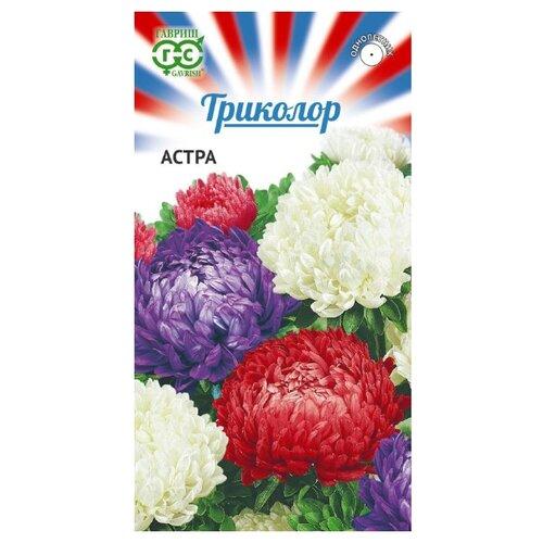 Семена Гавриш Триколор Астра, пионовидная, смесь 0,3 г, 10 уп.