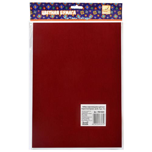 Купить Цветная бумага бархатная, самоклеящаяся FANCY creative Action!, A4, 5 л., 5 цв., Цветная бумага и картон