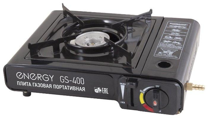 Плитка газовая портативная GS-400, 2,5кВт (35х30х9,5см) пьезоподжиг, кейс, раб от станд баллона 146002