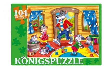 Пазл Рыжий кот Konigspuzzle Волк и семеро козлят (ПК104-5339), 104 дет.