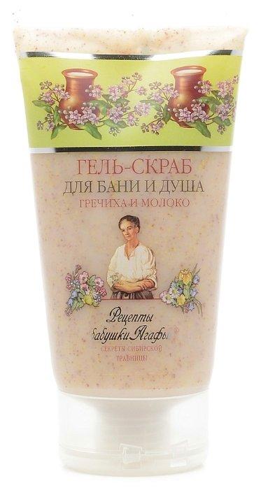 Гель-скраб для бани и душа Рецепты бабушки Агафьи Кедр и брусника