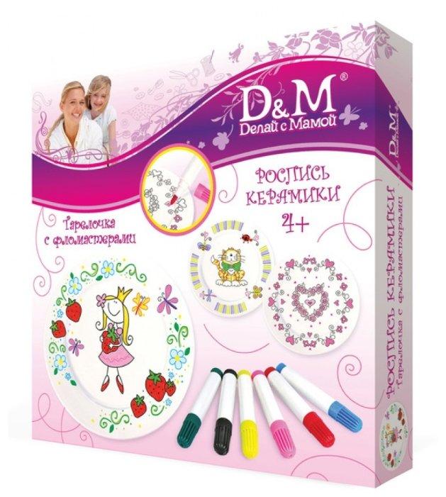 D&M Набор для росписи керамики Тарелочка (43691)