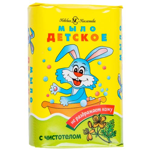 Детская серия (Невская косметика) Туалетное мыло с чистотелом 90 г skincode косметика каталог